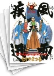 【中古】疾風迅雷 (1-5巻) 漫画