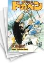 【中古】ドカベン プロ野球編 (1-52巻)