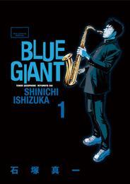 BLUE GIANT(1) 漫画