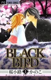 BLACK BIRD(8) 漫画