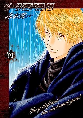 新装版 G・DEFEND 漫画