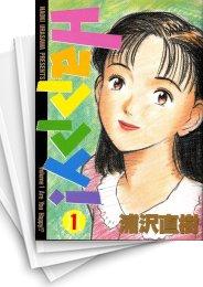 【中古】Happy! (1-23巻) 漫画
