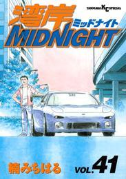 湾岸MIDNIGHT(41) 漫画