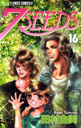 7SEEDS(16) 漫画