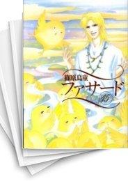 【中古】ファサード (1-17巻) 漫画