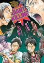 GIANT KILLING(33) 漫画