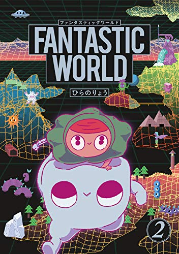 FANTASTIC WORLD 漫画