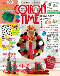 COTTON TIME 12 冊セット最新刊まで 漫画