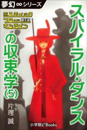 ミスティックフロー・オンライン 6 冊セット最新刊まで 漫画