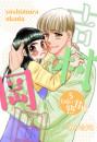 吉村岡田 5 冊セット最新刊まで 漫画