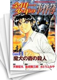 【中古】金田一少年の事件簿 [CASE] (1-10巻) 漫画