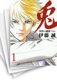 【中古】兎 野性の闘牌 愛蔵版 (1-12巻 全巻)