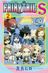 FAIRY TAIL S 2 冊セット最新刊まで 漫画