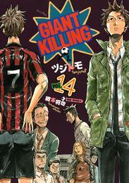 GIANT KILLING(14) 漫画