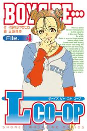 BOYS BE…Lcoop(4) 漫画