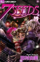 7SEEDS(19) 漫画