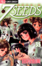 7SEEDS 35 冊セット全巻 漫画