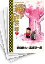 【中古】プロゴルファー 織部金次郎 (1-6巻) 漫画