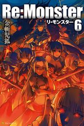 Re:Monster6 漫画