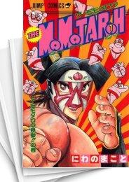 【中古】THE MOMOTAROH ザ・モモタロウ (1-10巻) 漫画