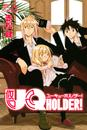 UQ HOLDER!(6) 漫画