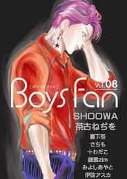 BOYS FAN vol.8(1) 漫画