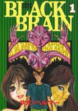 BLACK BRAIN (1-10巻 全巻) 漫画