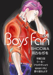BOYS FAN vol.8(2) 漫画