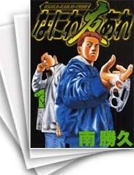 【中古】なにわ友あれ (1-31巻) 漫画