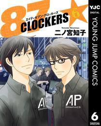 87CLOCKERS 6 漫画