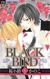 BLACK BIRD(1) 漫画