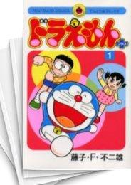 【中古】ドラえもん プラス (1-6巻) 漫画