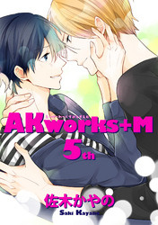 AKworks+M 5 冊セット全巻 漫画
