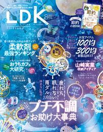 LDK (エル・ディー・ケー) 2021年8月号