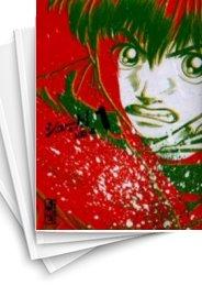 【中古】シュート!熱き挑戦 [文庫版] (1-6巻) 漫画