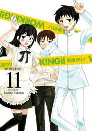 WORKING!! 11巻 漫画