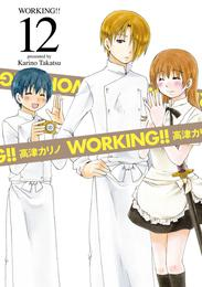 WORKING!! 12巻 漫画