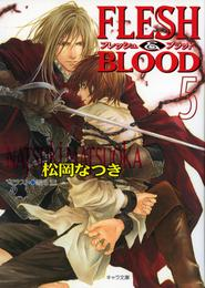 FLESH & BLOOD5 漫画