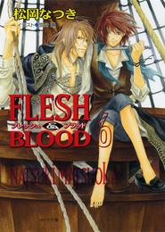 FLESH & BLOOD6 漫画