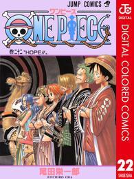 ONE PIECE カラー版 22 漫画
