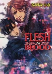 FLESH & BLOOD 【SS付き電子限定版】 23 冊セット最新刊まで 漫画