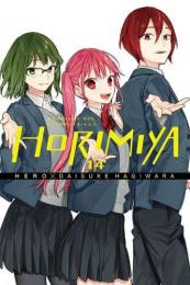 ホリミヤ 英語版 (1-14巻) [Horimiya Volume 1-14]
