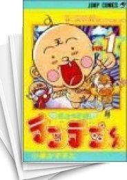 【中古】花さか天使テンテンくん (1-17巻) 漫画