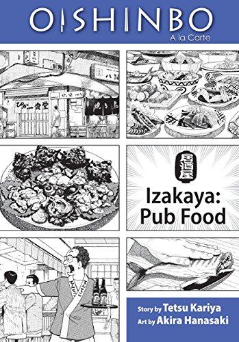 美味しんぼ 英語版 漫画
