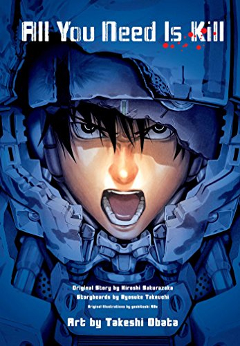 All You Need Is Kill 英語版 漫画