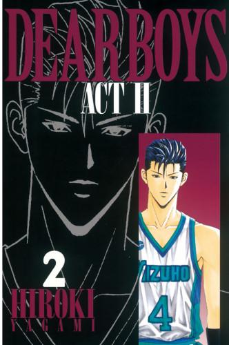 DEAR BOYS ACT II 漫画