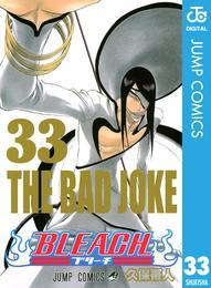 BLEACH モノクロ版 33 漫画