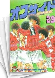 【中古】オフサイド (1-29巻) 漫画