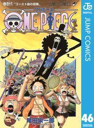 ONE PIECE モノクロ版 46 漫画