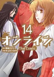 オンライン The Comic 14